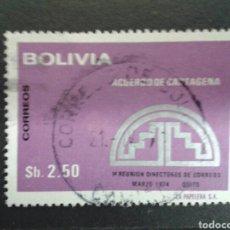 Sellos: SELLOS DE BOLIVIA. YVERT 531. SERIE COMPLETA USADA.. Lote 81123391