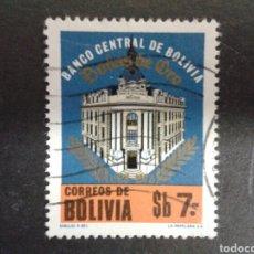 Sellos: SELLOS DE BOLIVIA. YVERT 577. SERIE COMPLETA USADA.. Lote 81124568