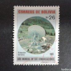 Sellos: SELLOS DE BOLIVIA. YVERT 621. SERIE COMPLETA USADA.. Lote 81149555