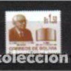 Sellos: WERNER GUTTENTAG (BIBLIÓGRAFO), BOLIVIA, SELLO AÑO 1998. Lote 81257496