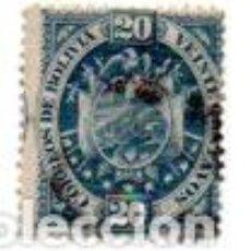 Stamps - BOLIVIA 1894-Nº42 - 81570368
