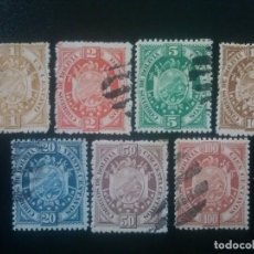 Stamps - BOLIVIA , YVERT Nº 39 A 45 SERIE COMPLETA , 1894 - 83140704