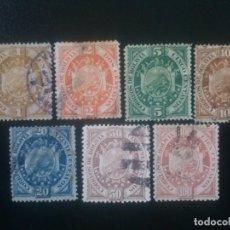 Sellos: BOLIVIA , YVERT Nº 39 A 45 SERIE COMPLETA , 1894. Lote 83140760