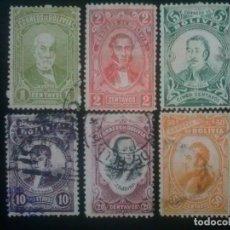 Sellos: BOLIVIA YVERT Nº 46 47 48 49 50 Y 51. Lote 83140896