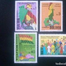Sellos: BOLIVIA YVERT Nº 612 A 615 ** , SERIE COMPLETA 1981. Lote 83141744