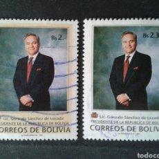 Sellos: BOLIVIA. YVERT 854/5. SERIE COMPLETA USADA. . Lote 97981155