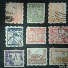 Briefmarken - BOLIVIA. YVERT 213/21. SERIE COMPLETA MAYORÍA USADA. SOCIALISMO. - 98034078