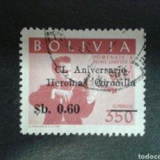 Sellos: BOLIVIA. YVERT 449. SERIE COMPLETA USADA. SOBRECARGADO.. Lote 98416182