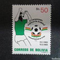 Francobolli: BOLIVIA. YVERT 624. SERIE COMPLETA NUEVA SIN CHARNELA. DEPORTES. FÚTBOL. Lote 98626780