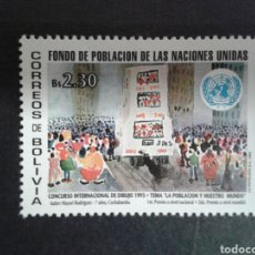Sellos: BOLIVIA. YVERT 840 SERIE COMPLETA NUEVA SIN CHARNELA. . Lote 98661527