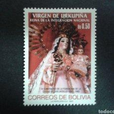 Sellos: BOLIVIA. YVERT 872. SERIE COMPLETA NUEVA SIN CHARNELA. VIRGEN DE URKUPIÑA.. Lote 98661551