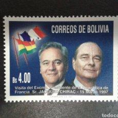 Sellos: BOLIVIA. YVERT 855. SERIE COMPLETA NUEVA SIN CHARNELA. VISITA DE J. CHIRAC.. Lote 98661738