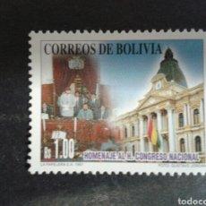 Sellos: BOLIVIA. YVERT 964. SERIE COMPLETA NUEVA SIN CHARNELA. CONGRESO NACIONAL BOLIVIANO. Lote 98661996