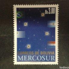 Sellos: BOLIVIA. YVERT 967. SERIE COMPLETA NUEVA SIN CHARNELA. MERCOSUR.. Lote 98662098