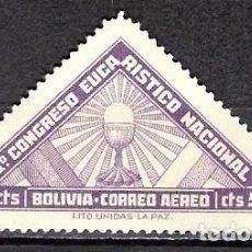 Sellos: BOLIVIA 1939 - NUEVO. Lote 99505999