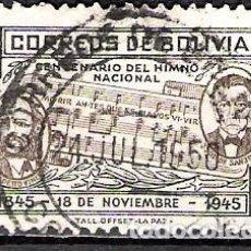 Sellos: BOLIVIA 1946 - USADO. Lote 99506271