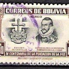 Sellos: BOLIVIA 1951 - USADO. Lote 99506647