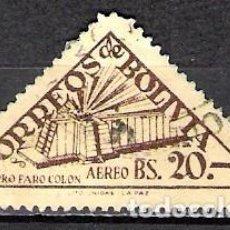 Sellos: BOLIVIA 1952 - USADO. Lote 99507215
