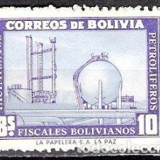 Sellos: BOLIVIA 1955 - NUEVO. Lote 99507331