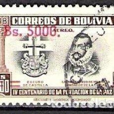 Sellos: BOLIVIA 1957 - USADO. Lote 99507415