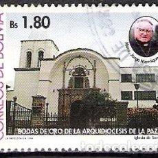 Sellos: BOLIVIA 1994 - USADO. Lote 99507707