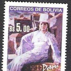 Sellos: BOLIVIA 1999 - USADO. Lote 99507807