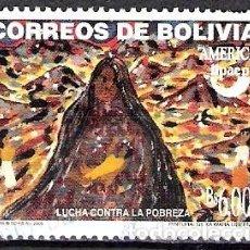 Sellos: BOLIVIA 2005 - USADO. Lote 99508119