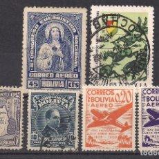 Sellos: BOLIVIA - LOTE 6 SELLOS DIFERENTES - NUEVO Y USADO. Lote 99508323