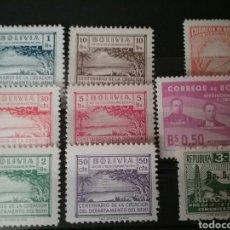 Sellos: SELLOS DE BOLIVIA NUEVOS. 1944/46/53/55. PAISAJES. PAYAS. PALMERAS. ANTENA. LIBROS. PERSONAJES. Lote 100294887