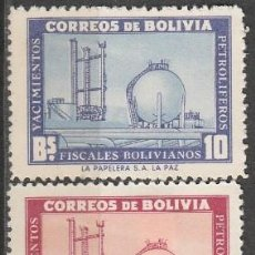 Sellos: BOLIVIA .1955. SERIE. **.MNH (MARCA FIJASELLO). Lote 100588115