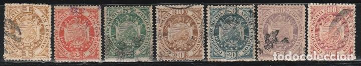 1894. BOLIVIA. ESCUDO DE ARMAS,NUEVO DISEÑO. SERIE . *.MH (Sellos - Extranjero - América - Bolivia)