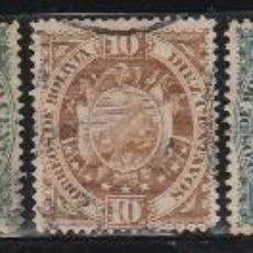 Sellos: 1894. BOLIVIA. ESCUDO DE ARMAS,NUEVO DISEÑO. SERIE . *.MH. Lote 101354959