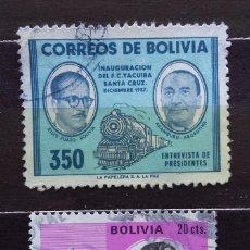 Sellos: BOLIVIA - SELLOS USADOS. Lote 103943775