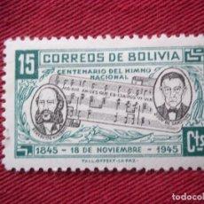 Sellos: SELLOS ANTIGUO BOLIVIA 1945. Lote 104015951