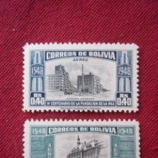 Sellos: SELLOS BOLIVIA 1948. Lote 104298099