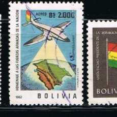 Sellos: BOLIVIA - LOTE DE 3 SELLOS - VARIOS (USADO) LOTE 1. Lote 105024059