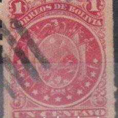 Sellos: BOLIVIA. YVERT 23 USADO.. Lote 141227358
