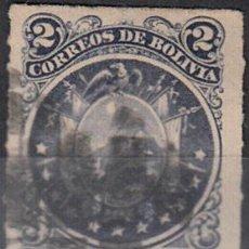 Sellos: BOLIVIA. YVERT 24 USADO.. Lote 141227520