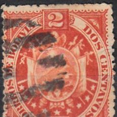 Sellos: BOLIVIA. YVERT 40 USADO.. Lote 141230085