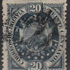 Sellos: BOLIVIA. YVERT 43 USADO.. Lote 141226236