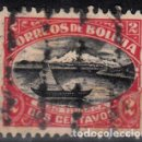 Sellos: BOLIVIA. YVERT 106 USADO. BARCOS.. Lote 156987273