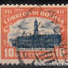 Sellos: BOLIVIA. YVERT 108 USADO.. Lote 208392712