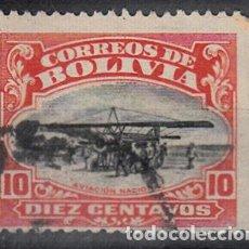 Sellos: BOLIVIA. YVERT 124 USADO.. Lote 106907020
