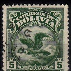 Sellos: BOLIVIA. YVERT 161 USADO. FAUNA.. Lote 106906975