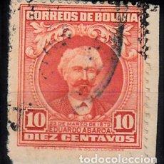Stamps - BOLIVIA. YVERT 170 USADO. - 105765579