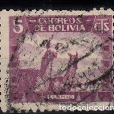 Sellos: BOLIVIA. YVERT 224 USADO. FAUNA.. Lote 105766251