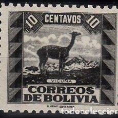 Sellos: BOLIVIA. YVERT 225 NUEVO CON FIJASELLOS. FAUNA.. Lote 105766319