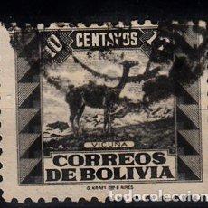 Sellos: BOLIVIA. YVERT 225 USADO. FAUNA.. Lote 105766395