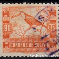 Sellos: BOLIVIA. YVERT 234 USADO. FAUNA.. Lote 105766435