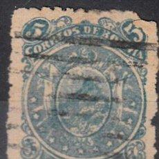Sellos: BOLIVIA. YVERT 19 USADO. FALTAN DIENTES.. Lote 105766579